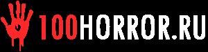 Хоррор